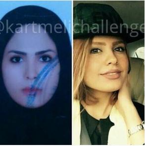 🆔 (@kartmelichallenge) • Photos et vidéos Instagram - Google Chrome_2015-11-29_20-23-42